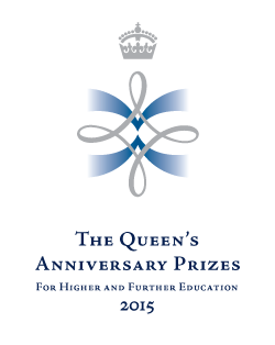The Queens Anniversary Prizes logo